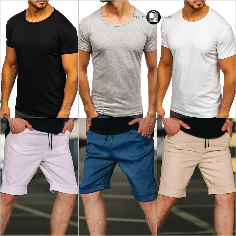 Чоловічий річний комплект футболка+шорти Asos Basic (36 варіантів комплектації!)