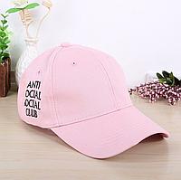 Кепка бейсболка City Anti Social Social Club ASSC Pink
