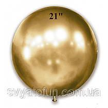 """Латексный воздушный шарик 21"""" золото хром GB21/7 1шт ArtShow"""