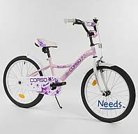 """Велосипед двухколесный Corso 391 20"""" детский Розовый с белым"""