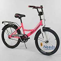 """Велосипед двухколесный Corso 6009 20"""" детский Розовый"""