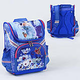 Школьный рюкзак для девочки ортопедический каркасный ранец 1 2 3 класс Синий (76924), фото 2