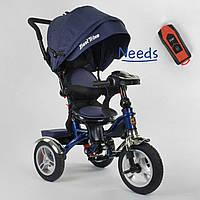 Велосипед детский трехколесный с ручкой Best Trike прогулочный с поворотным сидением Темно-синий (88206)
