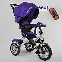 Велосипед детский трехколесный с ручкой Best Trike поворотное сиденье 1-3 года Фиолетовый (88212)