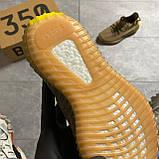 Мужские кроссовки Adidas Yeezy Boost 350 V2, мужские кроссовки адидас изи буст 350 в2 (41,42 размеры в наличии, фото 8