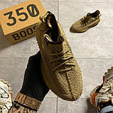 Мужские кроссовки Adidas Yeezy Boost 350 V2, мужские кроссовки адидас изи буст 350 в2 (41,42 размеры в наличии, фото 2