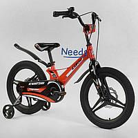 """Велосипед двухколесный Corso 155 Magnesium 18"""" детский с магниевой рамой и литыми дисками Красный"""
