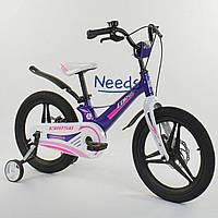 """Велосипед двухколесный Corso 213 Magnesium 18"""" детский с магниевой рамой и литыми дисками Фиолетовый"""
