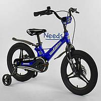 """Велосипед двухколесный Corso 248 Magnesium 16"""" детский с магниевой рамой и литыми дисками Синий"""