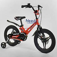 """Велосипед двухколесный Corso 105 Magnesium 16"""" детский с магниевой рамой и литыми дисками Оранжевый"""