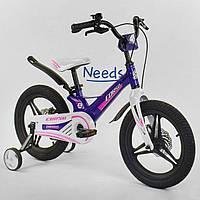 """Велосипед двухколесный Corso 775 Magnesium 16"""" детский с магниевой рамой и литыми дисками Фиолетовый"""