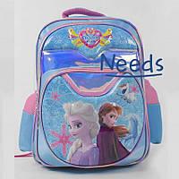 Школьный рюкзак для девочки Холодное Сердце. Портфель ранец в школу для первоклассницы Голубой (86662)