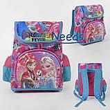 Школьный рюкзак для девочки ортопедический Frozen. Ранец портфель в школу для первоклассницы Розовый (88087), фото 2