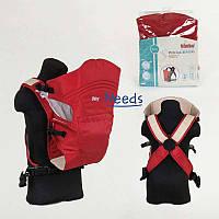 Рюкзак-кенгуру Bimbo 433 для переноски детей Красный