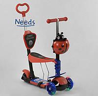 Самокат трехколесный детский Best Scooter No059 с подсветкой колес 5в1 Красный