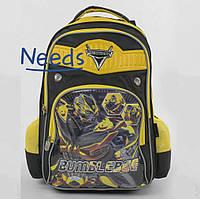 Рюкзак школьный City No625 3D Трансформеры 48х35х27 см для мальчиков Черно-желтый