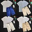Чоловічий річний комплект футболка+шорти Asos Basic (36 варіантів комплектації!), фото 3