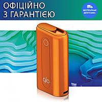 Glo™ HYPER Оранжевый - Система нагревания табака (Хайпер)