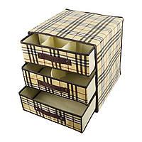 Органайзер шкаф для белья Berill 5119 с 3 выдвижными ящиками Бежевый