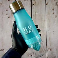 Матовая бутылка для воды и напитков H2O Water Bottle с соковыжималкой 650 мл Синяя (Живые фото)