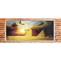 Настенный обогреватель-картина Trio Египет 600Вт 150x60см электрический инфракрасный
