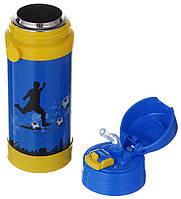 Термос детский А-Плюс 1776 320мл с трубочкой на ремешке Желто-голубой