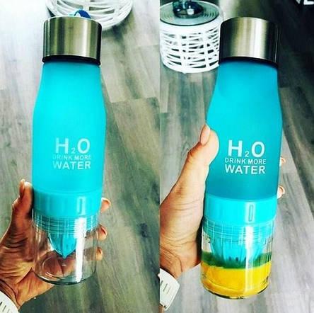 Спортивная бутылка для воды и напитков H2O с цитрусовой соковыжималкой 650 мл Голубая (реальные фото), фото 2