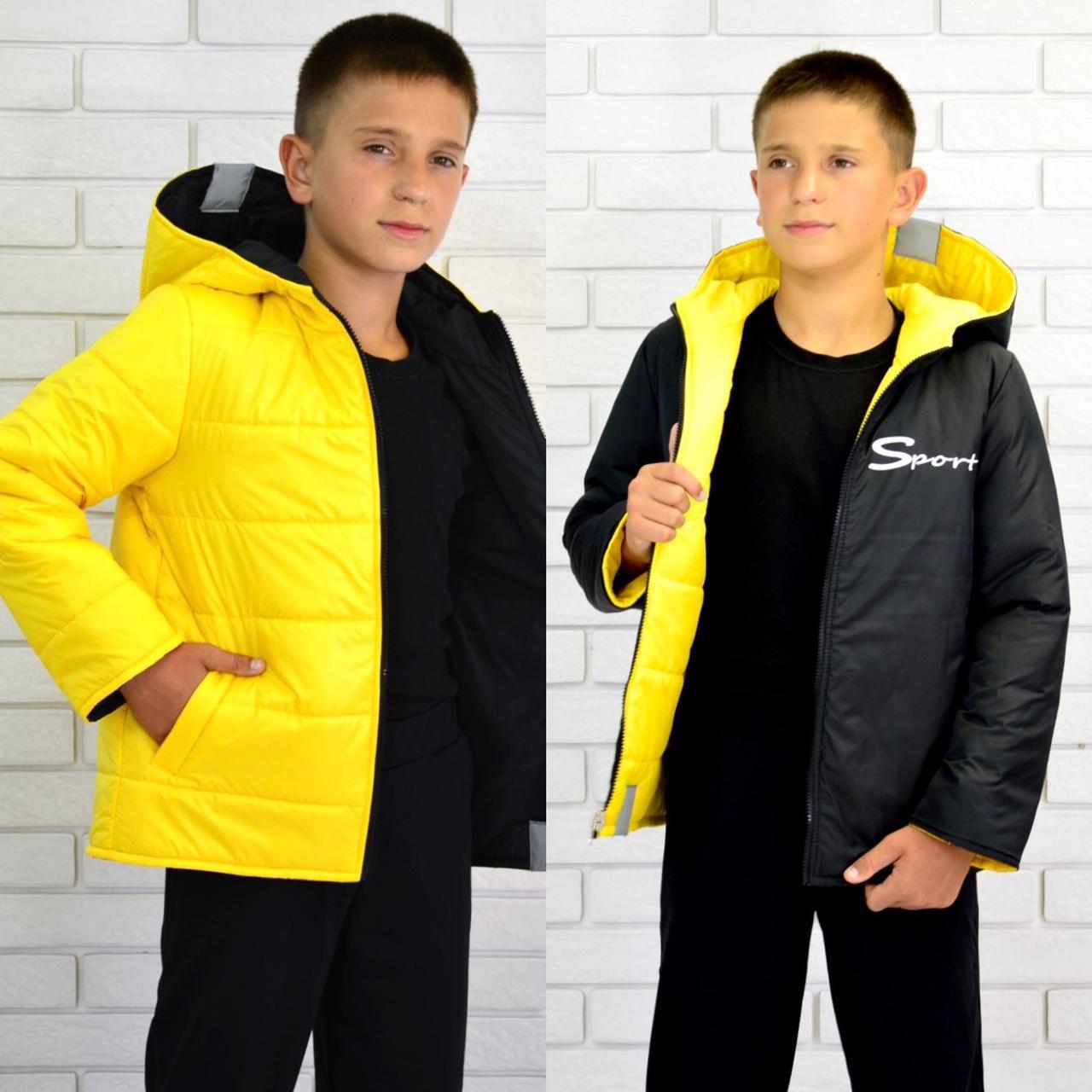 """Куртка демисезонная для мальчика """"БИЛ"""" 122."""