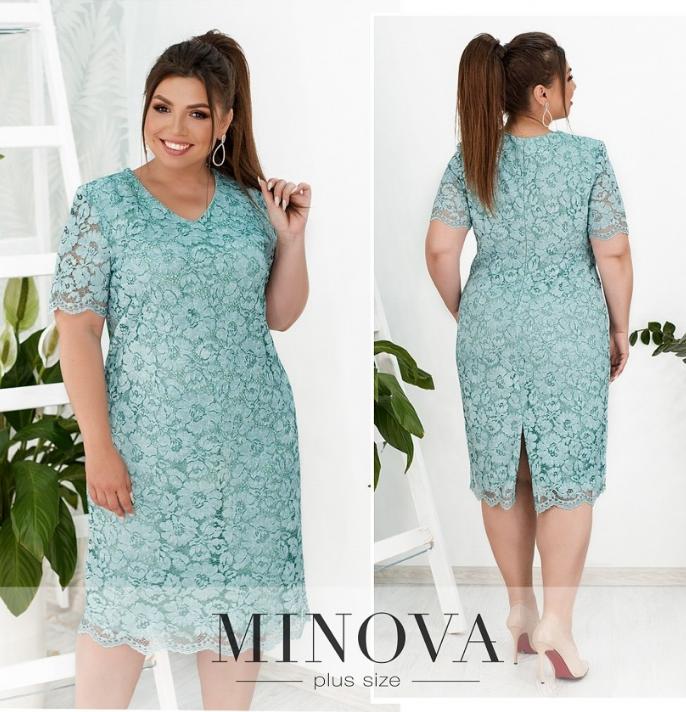 Красивое нарядное гипюровое платье батал цвет бирюза Размеры: 52.54.56.58.60