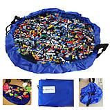 Коврик для игрушек LEGO - сумка для хранения игрушек 150 см - Синий, фото 4