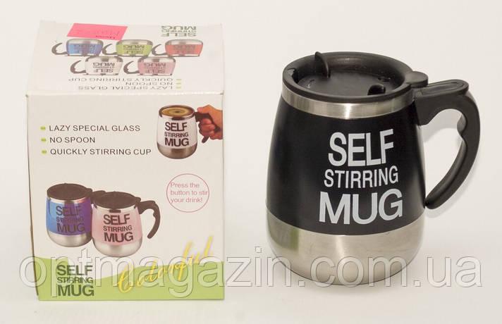 Кружка Мешалка Self Stirring Mug Бочонок \ Кружка мешалка \ Чашка самомешалка, фото 2