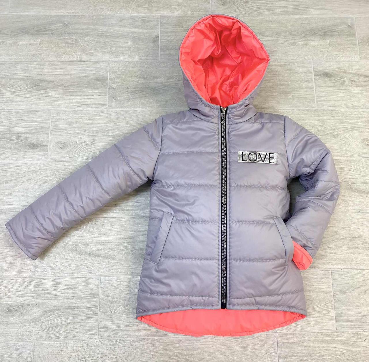 "Куртка для девочки демисезонная "" Love"" 104, 110, 122"