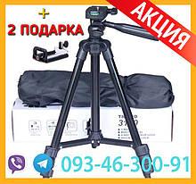Штатив для камеры, телефона, трипод 3120 + чехол, держатель телефона