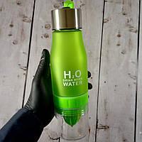 Матовая бутылка для воды и напитков H2O Water Bottle с соковыжималкой 650 мл Зеленая (Живые фото)