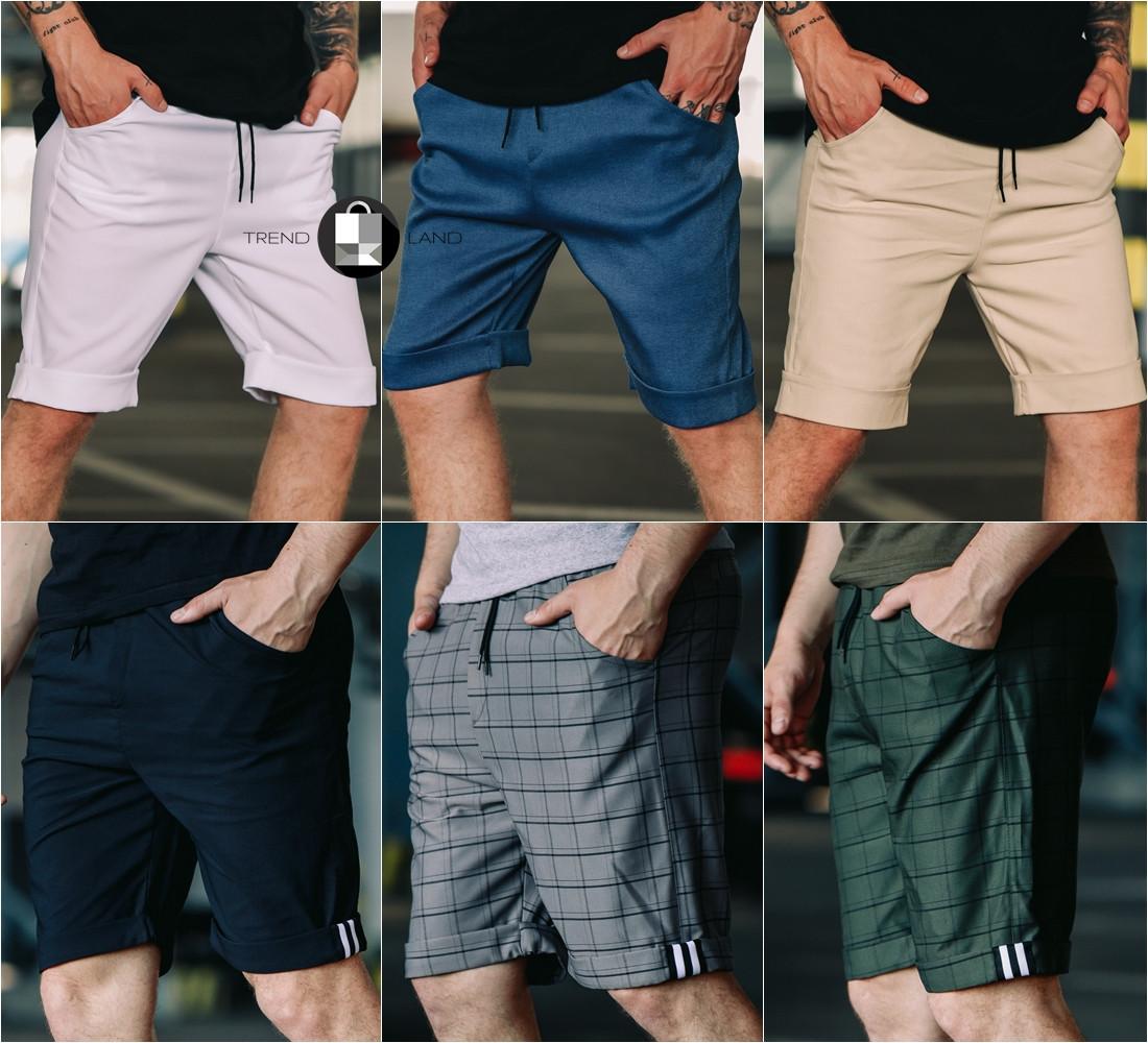 Мужские летние шорты Asos Basic 6 цветов в наличии