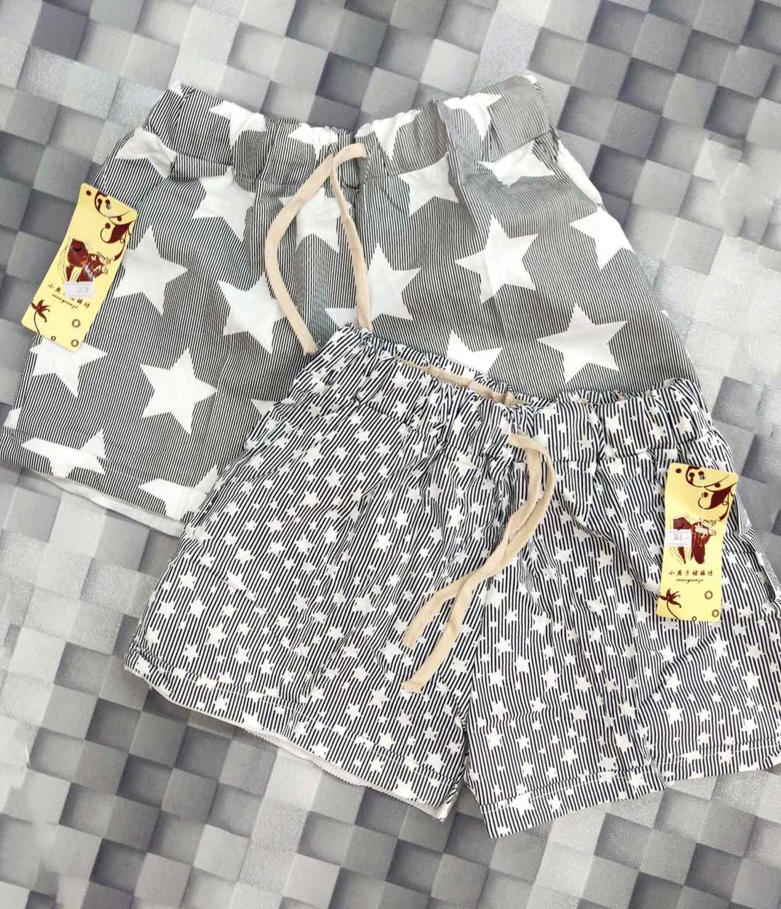 Хлопковые модные женские шорты в звезды 42-44 (в расцветках)