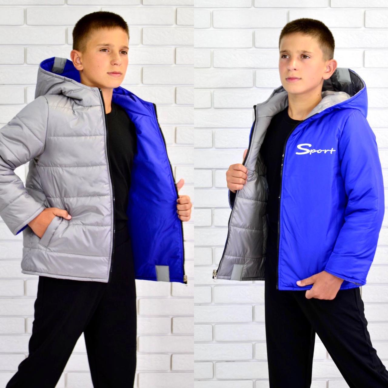 """Куртка демисезонная на мальчика  """"БИЛ"""" 98, 104, 110, 116"""