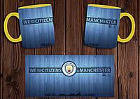"""Чашка """"ФК Манчестер Сити"""" / Кружка """"Manchester City"""" №3 Желтый"""