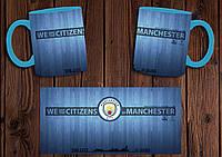 "Чашка ""ФК Манчестер Сити"" / Кружка ""Manchester City"" №3 Голубой"