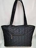 Женские сумка стеганная стильная/Сумка женская спортивная сумка только опт, фото 5