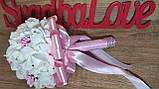 Свадебный букет  для невесты Нежность. Цвет розовый., фото 2
