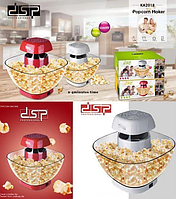 Аппарат для приготовления попкорна Popcorn Maker DSP KА 2018, чаша 2.8 л  Домашняя попкорница 1200W