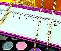 Цепки цепочки 18к-24к /50см/ позолота Xuping медзолото