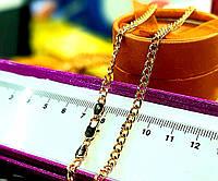 Цепки цепочки 18к-24к/50см/  позолота Xuping медзолото