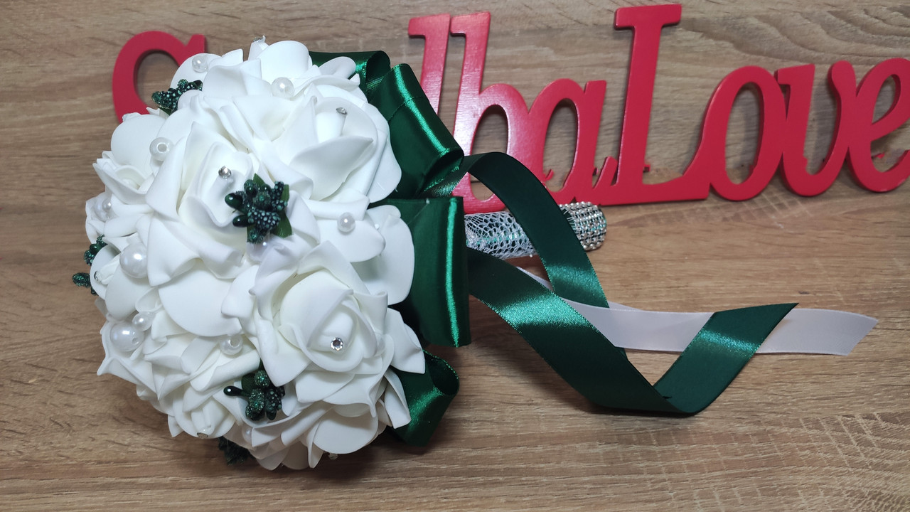 Свадебный букет для невесты Нежность. Цвет изумрудный.
