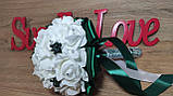 Свадебный букет для невесты Нежность. Цвет изумрудный., фото 3