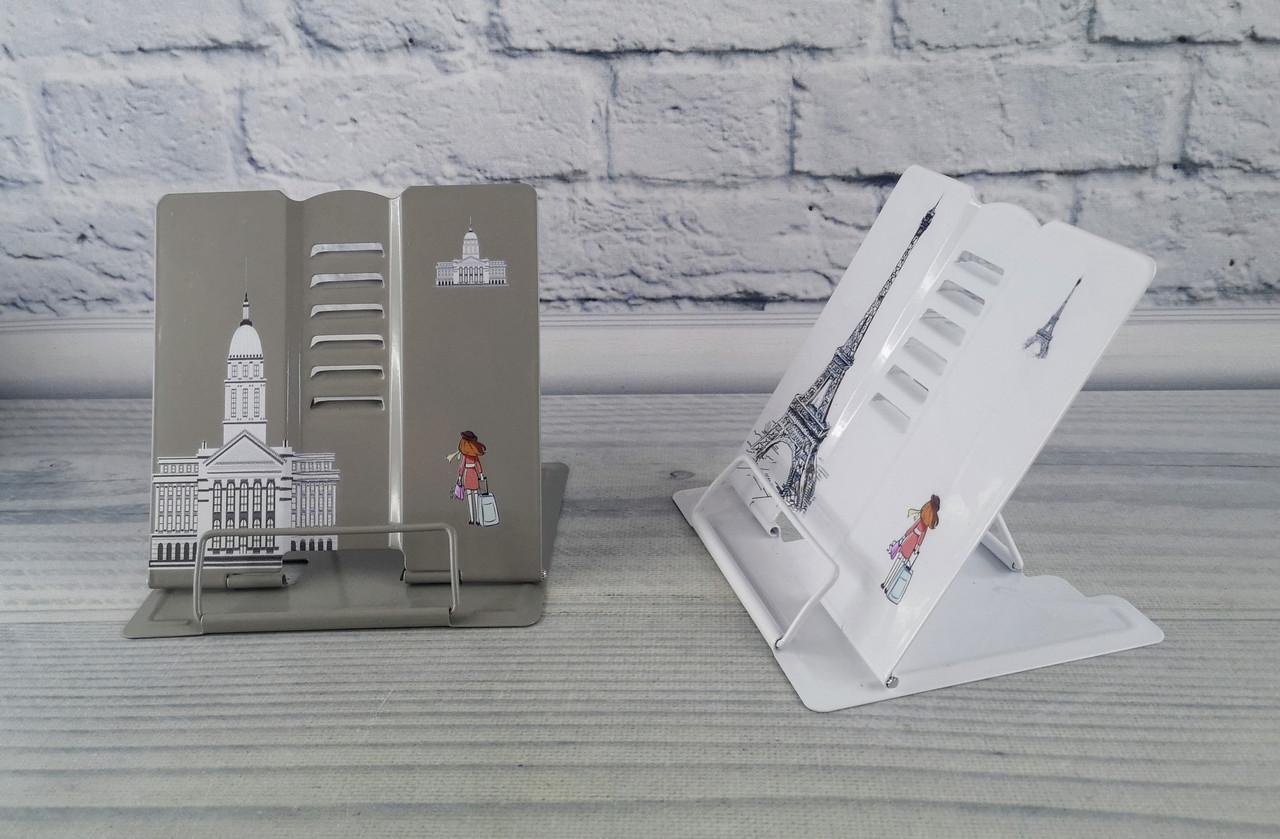 Подставка металлическая для книг Travel ассорти DSCN1163 11553Ф