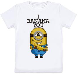 Детская футболка Fat Cat Миньон - I Banana You (белая)