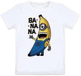 Детская футболка Fat Cat Миньон - Banana (белая)