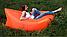 Ламзак - надувной матрас, мешок, диван, кресло, гамак, шезлонг ОРАНЖЕВЫЙ, фото 4